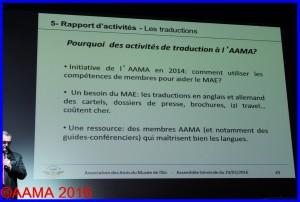 Nous espérons que les traducteurs de l'AAMA auront encore plus de travail
