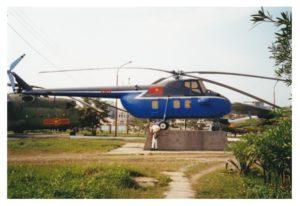 Mil Mi-4 « Hound »